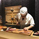 Hanaya Japanese Dining @ Grand Millennium Hotel